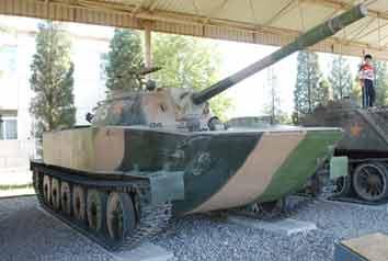 Type 63 I  Pekin
