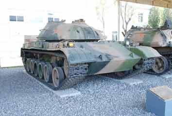 Type 80 Pekin