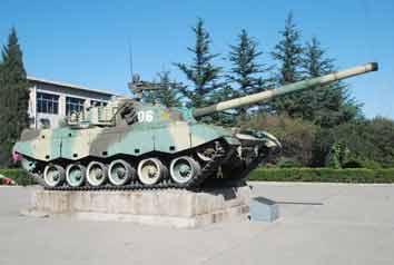 Type 85 II M Pekin