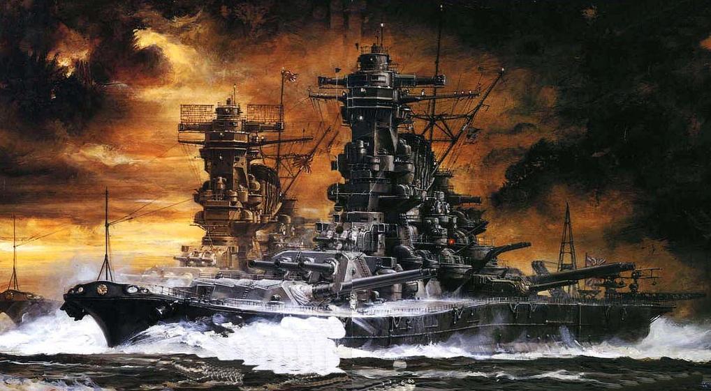 Japon IJN Yamato (English Version) :Maquetland com:: Le